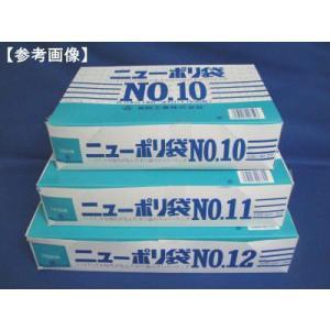 ニューポリ規格袋 No.12 100枚×10袋 ...の商品画像