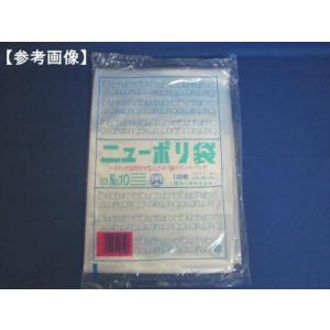 ニューポリ規格袋 No.12 100枚×10袋...の詳細画像1