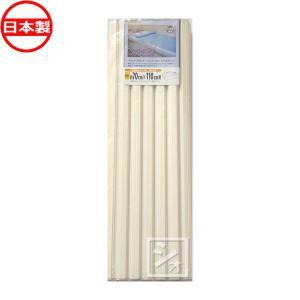 風呂ふた ソフィア 風呂蓋 アイボリー W70×110cm (SA-M11)|netonya