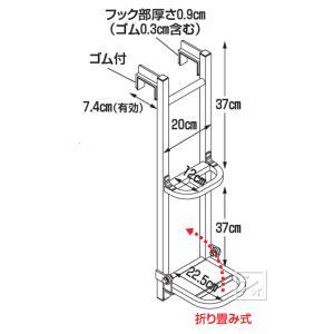 トラック ステッパー アオリ引っ掛けタイプ TS-800D|netonya