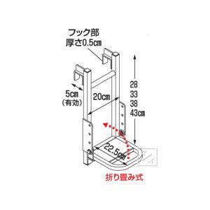 トラック ステッパー アオリ引っ掛けタイプ TS-500D|netonya