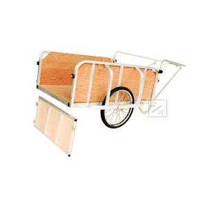 アルミ製 大型リヤカー 輪太郎 BS-1208GII|netonya