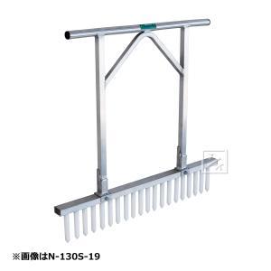 長ネギ定植用穴あけ器 ネギロケット 1条植タイプ(ピッチ自在タイプ) N-140S-22(13本)|netonya