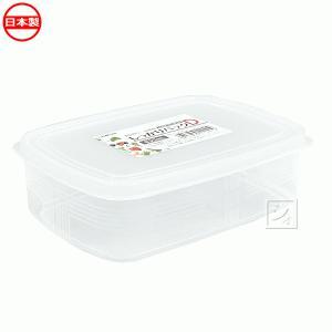 保存容器 しっかりパックD 830ml (K124)...