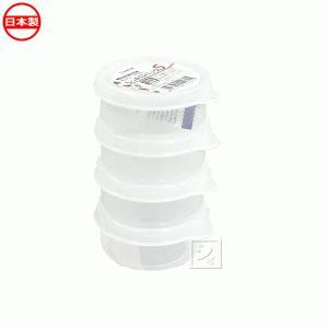 保存容器 しっかりパックS 70ml (4個セット) K203|netonya