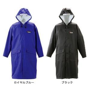 防水レインパーカー #3535 (レインコート 雨合羽) netonya