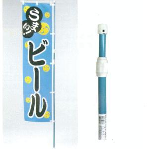 のぼり竿 (のぼりポール) 20本セット netonya