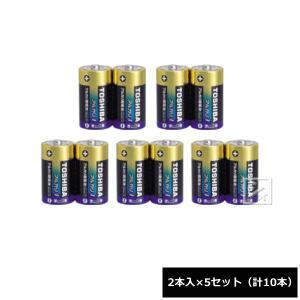 東芝 アルカリ乾電池 (単1) 10本入|netonya