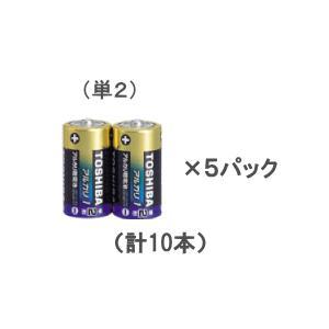 東芝 アルカリ乾電池 (単2) 10本入|netonya