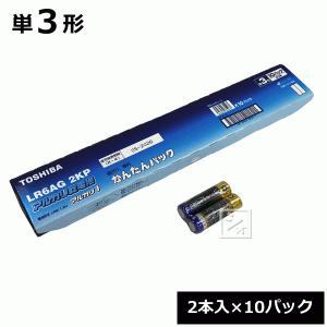 東芝 アルカリ乾電池 (単3) 20本入|netonya