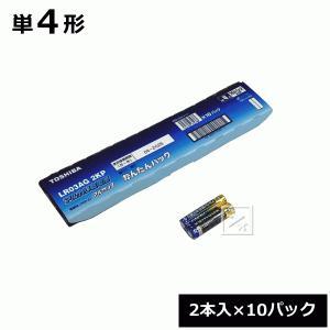 東芝 アルカリ乾電池 (単4) 20本入|netonya