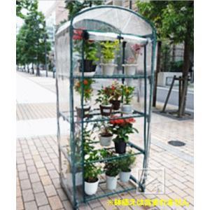 組立式簡易温室 グリーンキーパー 4段 #7700|netonya