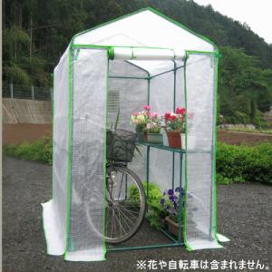 マルハチ産業 組立式簡易温室 #7800 グリ...の関連商品5