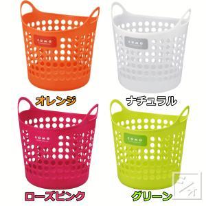 洗濯かご(ランドリーバスケット)、おもちゃ入れ、収納に便利です。  【材質】ポリエチレン 【サイズ】...