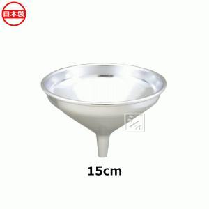 ダイヤ印 アルミ電解 漏斗 15cm #0255|netonya