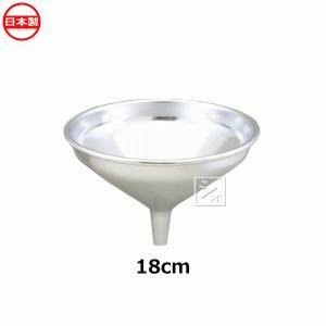 ダイヤ印 アルミ電解 漏斗 18cm #0256|netonya