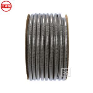 農業用耐圧ホース 50m巻 (内径15mm)|netonya