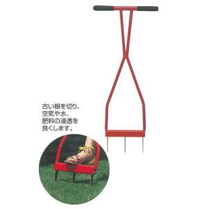 ローンスパイクJr 4011 (芝生手入れ用具)|netonya