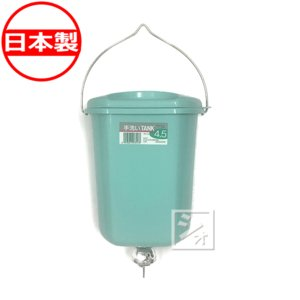 手洗いタンク4.5型 カラン付き 吊り下げ式|netonya