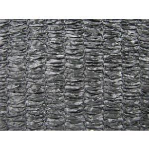 国産 遮光ネット (ラッセル編2200) 95-98% 黒 (W2m×50m) 紙管なし|netonya