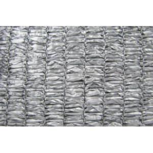 国産 遮光ネット (ラッセル編2200SG) 93-98% シルバーグレー (W2m×50m) 紙管なし|netonya