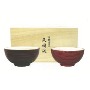 陶胎 千筋 夫婦茶碗 桐箱入り (9H20-21)|netonya