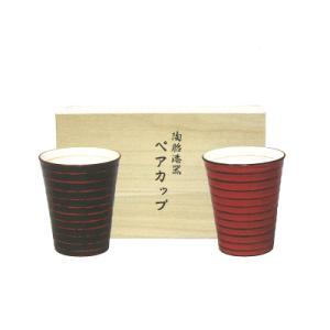 陶胎 ペアカップ 桐箱入り (9H20-10)|netonya