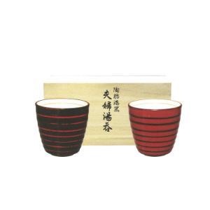 陶胎 夫婦湯呑 桐箱入り (9H20-19)|netonya