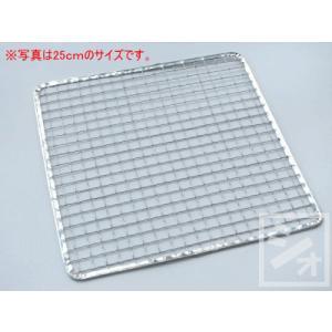 焼網 平型板枠 (10mm目) 25cm角 200枚セット netonya