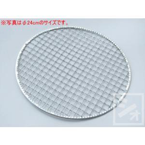 301 焼網 平型 (11mm目) 30cm丸 200枚セット netonya