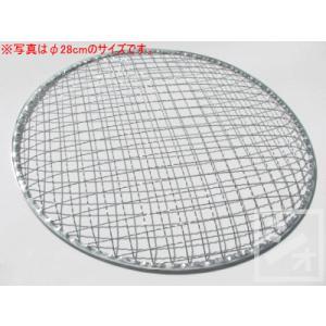 302 焼網 山型 (11mm目) 30cm丸 200枚セット netonya