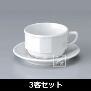 アピルコ (APILCO) フローラシリーズ ショコラカップ&ソーサー 3セット AP-150 (PTFLCHFLA)|netonya