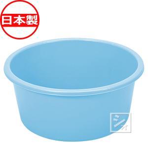 食品衛生法適合の素材を使用しているたらいです。大きな物の洗濯や浸け置きに便利なタライです。  (サイ...