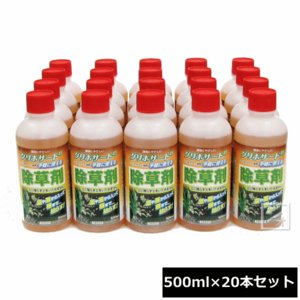 除草剤 グリホサート 41% (500ml×20本セット) 非農耕地用|netonya