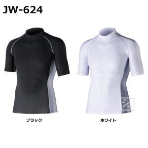 おたふく手袋 JW-624 冷感 消臭 パワーストレッチ 半袖ハイネックシャツ|netonya