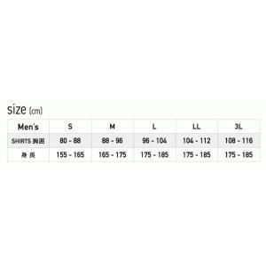 おたふく手袋 JW-624 冷感 消臭 パワーストレッチ 半袖ハイネックシャツ|netonya|02
