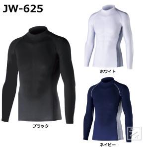 アンダーシャツ JW-625 冷感 消臭 パワーストレッチ 長袖ハイネックシャツ|netonya