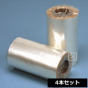 ラップイン OPPラップ (4個セット) (20μ×400mm×500m) OPP防曇・ボードン|netonya