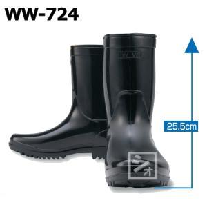 作業半長靴 (黒) WW-724|netonya