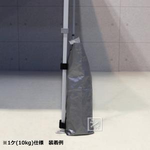 イージーアップテント用重し かんたんウエイト (支柱4本モデル) 10kg WB10-4W2|netonya