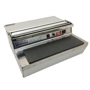 食品用ラップフィルム包装機 マルチラッパー (収納タイプ) W460B|netonya