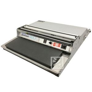 食品用ラップフィルム包装機 マルチラッパー (オープンタイプ) W460U|netonya