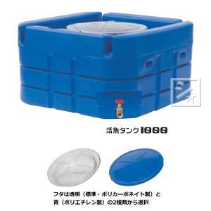 活魚タンク 1000L (バルブ付) スイコー netonya