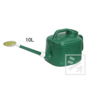 グリーンジョーロ 10L (じょうろ ジョウロ)|netonya