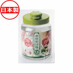 液体密封びん 丸型 1.0L (果実酒瓶 果実酒ビン)|netonya