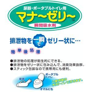 スミス通商 マナーゼリー (8g×12包) 6個セット 瞬間吸水剤 尿器 ポータブルトイレ用|netonya|02