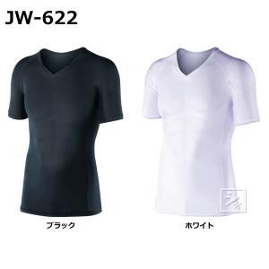 おたふく手袋 JW-622 BT冷感 パワーストレッチ 半袖 Vネックシャツの画像