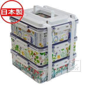 松花堂 メロディタウン (大) (お弁当箱 ランチボックス ...