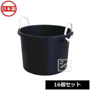 万能容器 30L (16個セット) (バケツ タライ) netonya