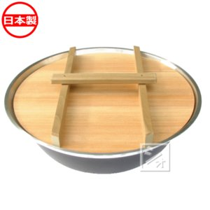 アルミ鋳物平釜 70cm 木蓋(持ち手付) セット|netonya